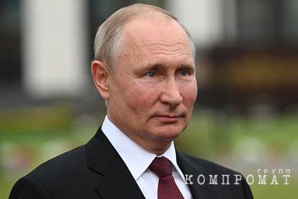 Путин назвал мины замедленного действия под СССР