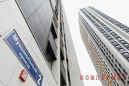 Росгвардия сняла с крыши 48-этажного дома забравшихся ради красивых фото руферов
