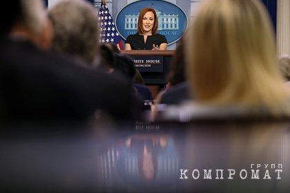 США раскрыли подробности о переговорах с Россией по стратегической стабильности
