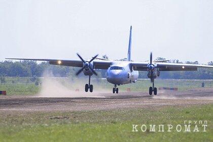 Спасатели обнаружили обломки пропавшего на Камчатке Ан-26