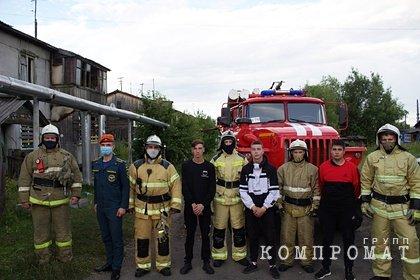 Трое подростков спасли ребенка из горящего дома
