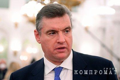 В Госдуме отреагировали на предсказанные Украине тяжелые времена