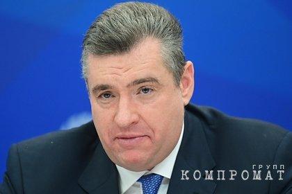 В России отреагировали на требования Украины к Западу по Северному потоку-2