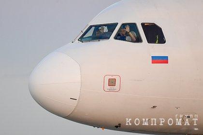 В России оценили шансы на сохранение Договора по открытому небу