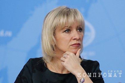 Захарова призвала ЕСПЧ заняться своими прямыми обязанностями