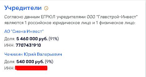 Тайный проект Олега Дерипаски?