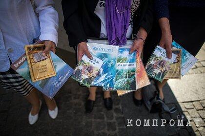 ФСБ задержала в Крыму вербовщиков Свидетелей Иеговы