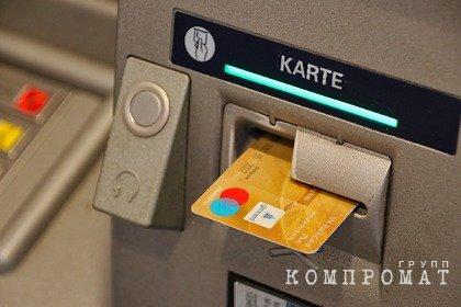 Обнаружен новый способ взлома украденных банковских карт