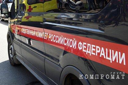 Пропавшая российская школьница найдена мертвой у пропасти