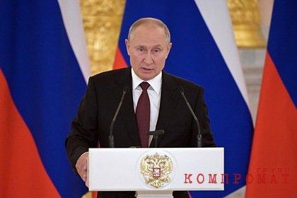 Путин призвал отказаться от запугивания населения в вопросах вакцинации