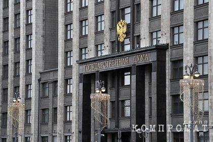 В Госдуме объяснили решение признать Голос иноагентом