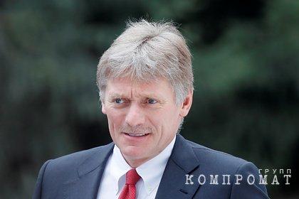 В Кремле оценили важность проблемы конфликтов между мигрантами