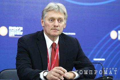 Кремль ответил на вопрос о возможном вмешательстве в ситуацию в Афганистане