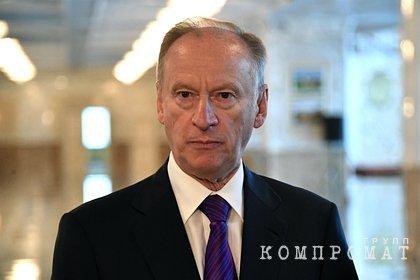 Патрушев заявил о нежизнеспособности построенных Западом режимов
