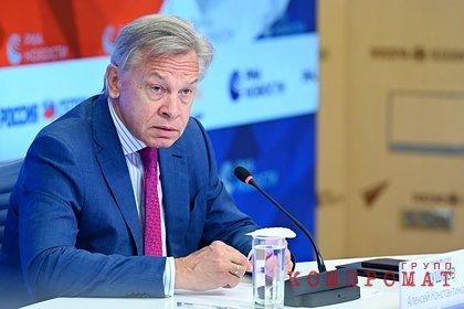 Пушков оценил санкции США по Северному потоку-2