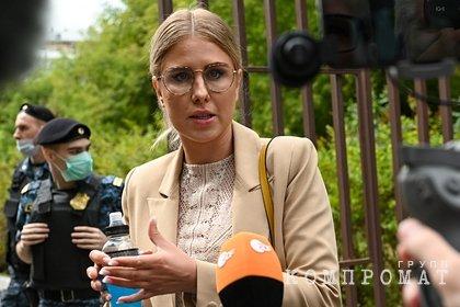 Любови Соболь вынесли приговор за нарушение санитарных норм на митинге
