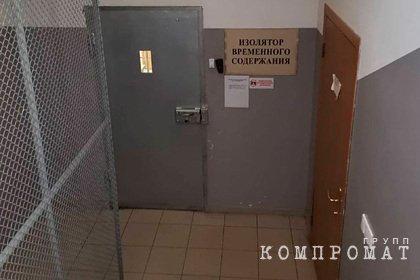 Четвертый задержанный рассказал о побеге киллера Мавриди из изолятора в Истре