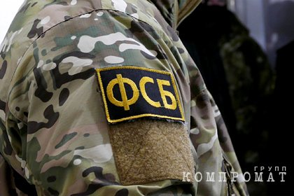 ФСБ изъяла 48 миллионов рублей у фигуранта дела об афере с беспилотниками
