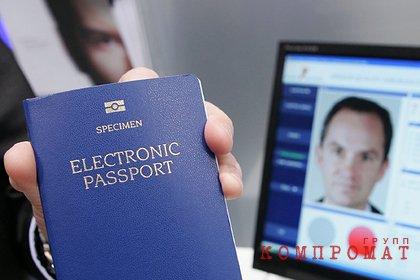Названы главные уязвимости в системе цифровых паспортов