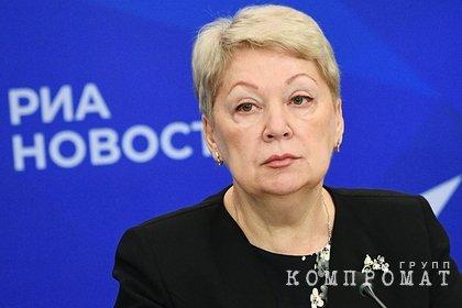 Путин снял Васильеву с поста главы попечительского совета РАО
