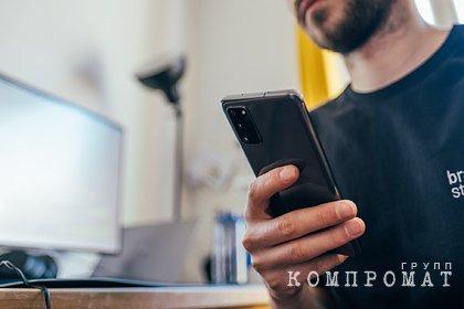 Россиянам назвали способы защититься от слежки через камеры смартфонов