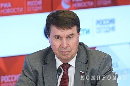 В Совфеде ответили на слова экс-депутата Рады о санкциях ЕС против России