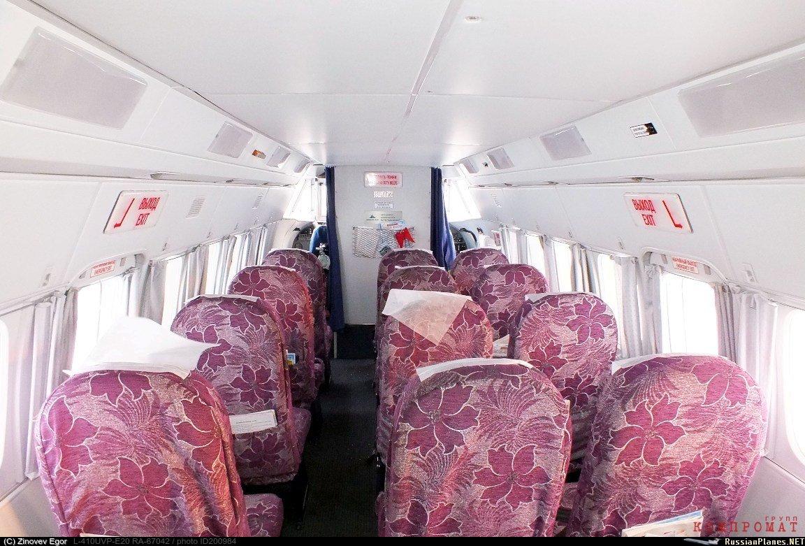 Так выглядел салон самолёта
