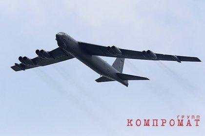 Американский бомбардировщик приблизился к границам России