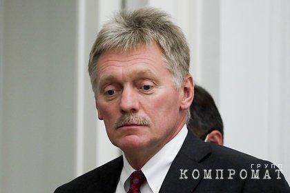 Песков ответил на слова Байдена о Чечне