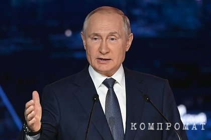 Путин высказался о ситуации в Афганистане