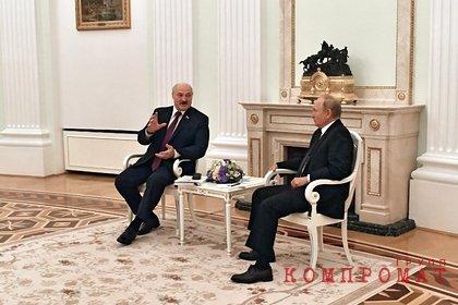 Россия выделит Белоруссии 630 миллионов долларов