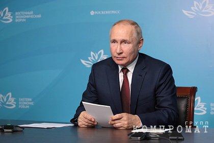 В Кремле ответили на вопрос о возможном участии Путина в саммите G20