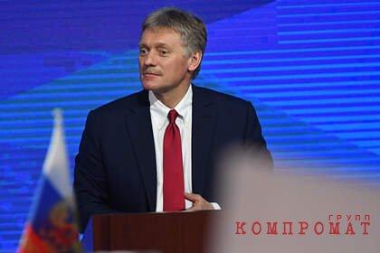 В Кремле пообещали мудрый ответ на санкции против России