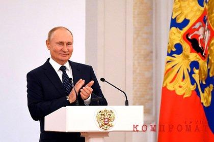 В Кремле рассказали о здоровье Путина в связи с уходом на самоизоляцию