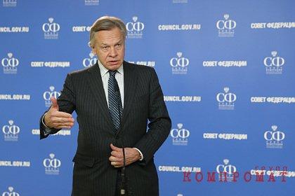 В Совфеде оценили слова Зеленского о слабости ЕС без Украины