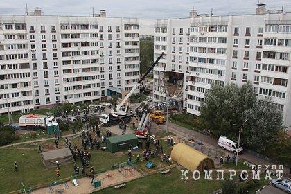 Власти оценили состояние дома после взрыва газа в Подмосковье