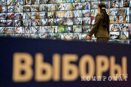 Единая Россия стала лидером по упоминаниям в интернете в дни голосования