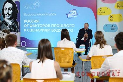 Путин фразой ночью разбуди  я вам все расскажу оценил свои знания политики