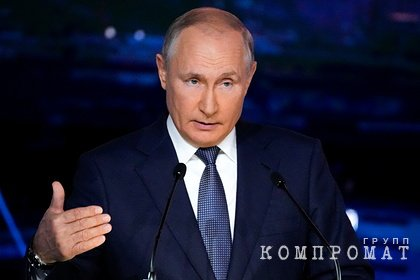 Путин исключил оправдание планов развязавших Вторую мировую преступников