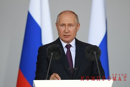 Путин оценил численность россиян без катаклизмов XX века в 500 миллионов