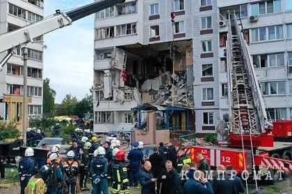 В Ногинске завершили поиски после взрыва в жилом доме