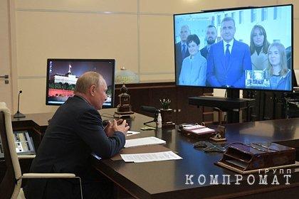Песков назвал минимальный срок самоизоляции Путина