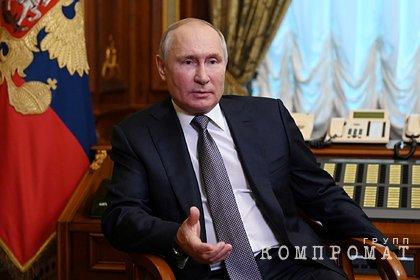 Путин оценил влияние Турции на Карабах