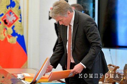 Песков рассказал о формате работы Путина на изоляции