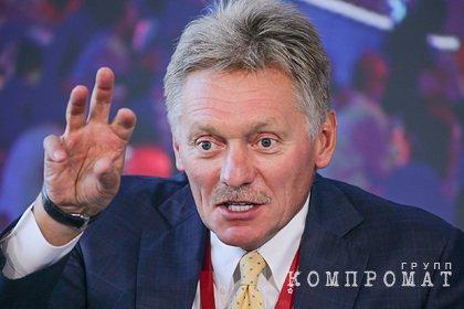 В Кремле заявили о продолжении давления на Россию со стороны США