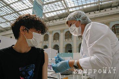 Лавров призвал Запад перестать политизировать российские вакцины от COVID-19