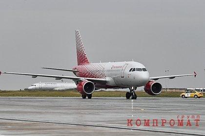 Названы вероятные причины аварийной посадки самолета в Петербурге