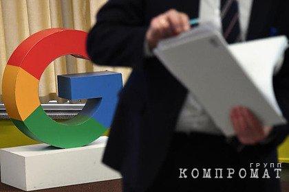 Представителей Google и Apple пригласили на заседание в Совфед
