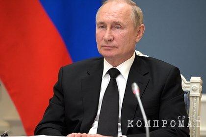 Путин анонсировал объединение рынка газа России и Белоруссии