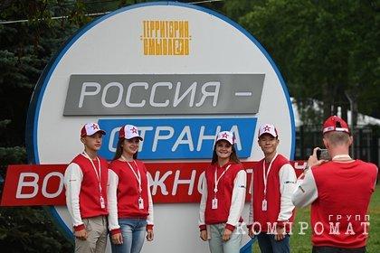 Сергей Кириенко счел форум Россия  страна возможностей успешным